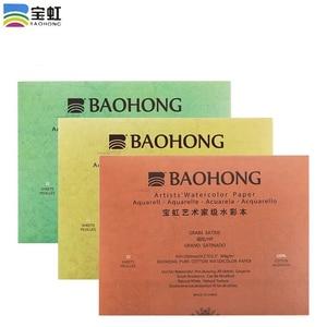 Image 2 - Baohong sanatçı suluboya kağıdı 300g/m2 profesyonel pamuk transferi su renk taşınabilir seyahat eskiz defteri çizim sanat malzemeleri