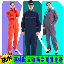 Mens Workwear Overalls Coveralls Waterproof Oil Resistant Long Sleeve Stand Collar Auto Repair Labor Service Clothing For Worker
