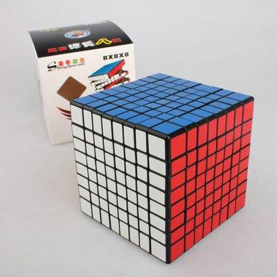 Couleur 8X8X8 Cube magique carré 8th-Order noir bas Compilation cubique enfants développement intellectuel jouets