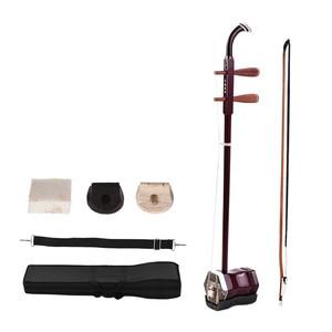 Image 5 - Dark Erhu 2 string Violin Set Solidwood Chinese 2 string Violin Fiddle for beginners & Erhu lovers with a bridge, rosin, case