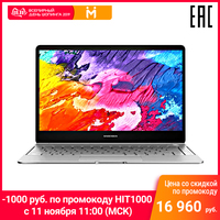 Ultra thin notebook MAIBENBEN JinMai 6 13,3 FHD/ADS/1,3кг/14,5/Intel N4000/8 GB 240 GB SSD Intel (R) HD Graphics 600/DOS