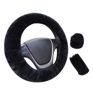 Image 4 - Capa de volante do carro 16 cores inverno universal mão freio engrenagem posição de três peças capa de pele interior do carro acessórios