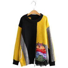Женский трикотажный свитер в стиле Харадзюку теплый вязаный