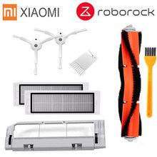 Filtr HEPA + szczotka boczna + szczotka główna do Xiaomi MI Robot Vacuum 2 Roborock S50 akcesoria do odkurzaczy tanie tanio for Xiaomi roborock s50 s51 Mi Robot Szczotki Odkurzacz części