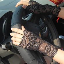 Женский сексуальный солнцезащитный головной платок для вождения без пальцев, перчатки для свадебной вечеринки