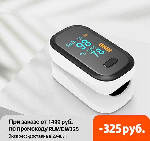 Пульсоксиметр BOXYM медицинский 1