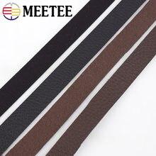 Meetee-Cuerda de cuero sintético de imitación, cuerda de 4 metros de ancho de 15mm/20mm/30mm de ancho, cuerda de PU de lichi, bolsa de bricolaje, Material de joyería, tira de cuero de vaca