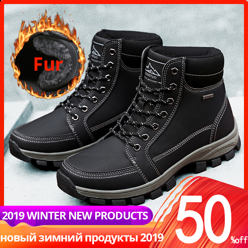 Men Winter Boots High Top With Fur Plush High Quality Casual Leather Warm Ankle Men Winter Shoes #XWA9718