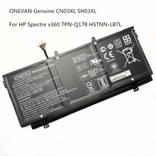 Laptop Battery ONEVAN CN03XL HSTNN-LB7L HP for ENVY 13-ab/13-ab003nf/13-ab023tu/.. New