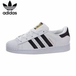 Adidas SuperStar Kinder Schuhe Original Kinder Skateboard Schuhe Leichte Bequeme Sport Turnschuhe # C77394