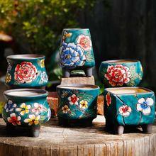 Ваза для суккулентов керамический цветочный горшок сочных растений