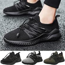 Мужская обувь для бега; Кроссовки на плоской подошве; Дышащая