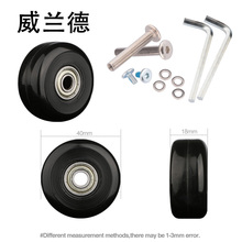 Replacement luggage suitcase wheels PU 40*18mm Wear resistant repair luggage accessories  Boarding the chassis  Silent wheels