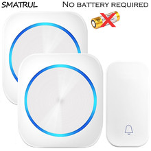 SMATRUL self powered Waterproof Wireless DoorBell night light no battery EU plug