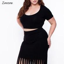 Женская юбка с бахромой летние комплекты из 2 предметов размера