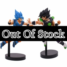 23cm Anime Dragon Ball Z Super Ultimate Soldiers The Movie Broly Son Goku PVC Action Figure Collectible Model Toys Doll Gift 2018 my little pony toys the movie dj pon 3 big mcintosh rainbow dash pinkie pie rarity pvc action figure collectible model doll
