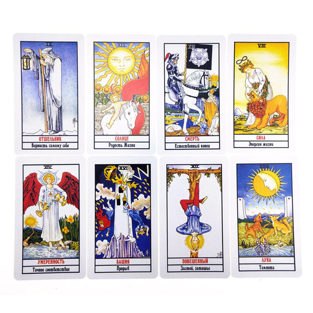 Russian Language Tarot Cards Deck Board Game With Colorful Box Divination Fate Tarot Card Games For Party Family Playing Card