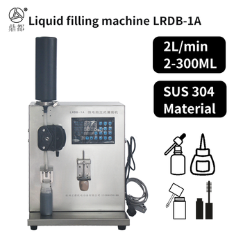 Автоматическая машина для наполнения ногтей жидкостью, дезинфектор для отжима сока и масла, реагент для ухода за кожей, косметическая машин