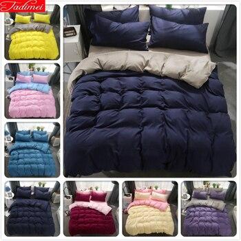 AB Side Pure Plain Colour Hotel Consice Bedding Set 3/4 pcs Bed Linens Kids Child Bedclothes 1.35m 1.5m 1.8m 2m 2.2m Duvet Cover