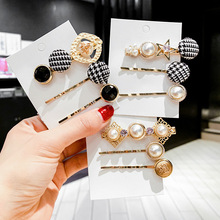 New Imitation Pearl Hairpin Ladies Crown Star Heart-shaped Lattice Button Combination Female Crystal Fashion BB Headwear