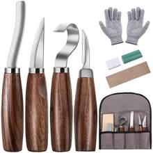 3/4/23 pçs carving faca woodcut diy mão ferramentas de escultura em madeira cortador facas carpintaria ferramentas manuais trabalhador