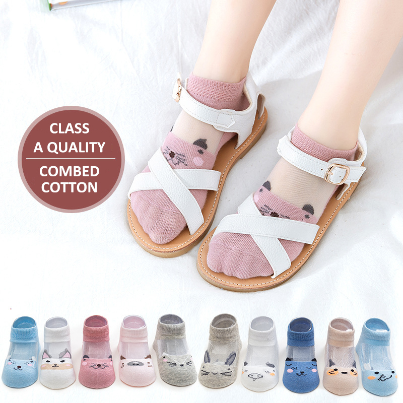 5 Pairs/Lot Boys Girls Socks Summer New Cotton With Kids Socks Soft And Breathable Elastic Children's Boat Socks Dusk Pig Panda