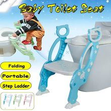 Baby Potty Training Seat Step Stools Children's Potty Toilet Seat With Adjustable Ladder Infant Toilet Training Folding Seat