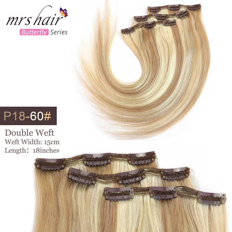 MRSHAIR קליפ שיער טבעי הרחבות 3 קליפים 3 יח'\חבילה רמי ישר שיער שחור חום בלונד כפול ערב 16 18 20 22 אינץ