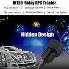 Relay GPS Tracker Ca...