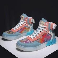 Мужские модные высокие цветные ботинки модная спортивная обувь