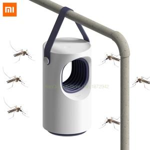 Original Xiaomi Smart Home Mos