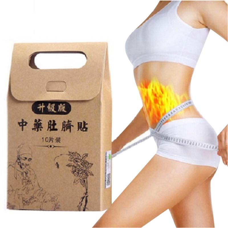 10PCS Slimming Navel Sticker Slim Patch Patch Fast Burning Weight Products Natural Herbs Navel Sticker Body Shaping Patches TSLM