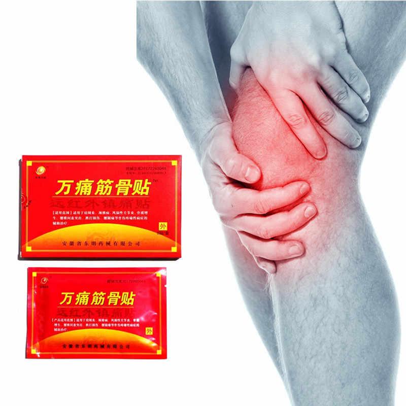 סיני מסורתי עצם הברך יד רגל חזרה כתף שיגרון עצמי חמה אינפרא אדום רחוק טיפול כאב הקלה בריא טיפול כלי