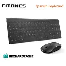 Spanish wireless keyboard and mouse combination, 2.4 gigahertz stable connection rechargeable battery, portable mute black
