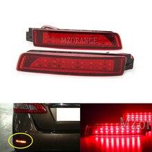 Задний бампер отражатель задний стоп-сигнал светильник для Nissan Juke Z51 Мурано для Infiniti FX35 FX50 09-15 задний фонарь, набор для сборки автомобилей пр...