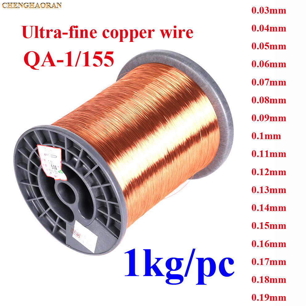 1kg 1000g 0.03 0.05 0.06 0.07 0.09 0.1 0.11 0.12 0.13 0.14 0.15 0.16 0.17 0.18 0.19 Mm Round Polyurethane Enameled Copper Wire