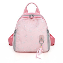 New Shoulder Bag Female 2019 Fashion Wild Cute Small Fresh Ladies Backpack Tide