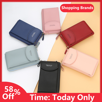 2020 new ladies wallet solid color small Messenger bag multi-function cell phone pocket portable with chain shoulder bags