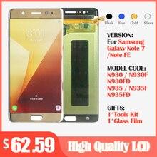 AMOLED 5.7 Display สำหรับ Samsung Note Fan Edition FE หมายเหตุ 7 N930F N935F LCD + หน้าจอสัมผัส Digitizer ASSEMBLY สำหรับ samsung Note7 LCD