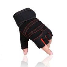 Мужские перчатки для тяжелой атлетики велосипедные Перчатки