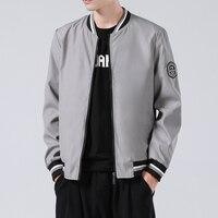 CC032 Grey