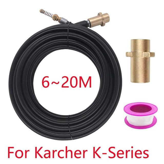 10m 15m 20m Sewer Drainage Sewage Drainage Hose Flusher For Karcher K2 K3 K4 K5 K6 K7 High Pressure Washer