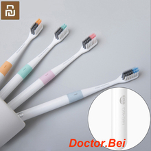 Youpin طبيب باي الأسنان Mi باس طريقة Sandwish السرير أفضل فرشاة سلك 4 ألوان بما في ذلك صندوق سفر للمنزل الذكي