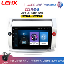 LEHX 2 din Auto Radio Multimedia Video Player Android 9,0 RAM 2G DSP DVD Für Citroen C4 C-triomphe C-Quatre 2004 2005 2006 - 2009