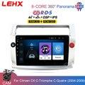 Автомагнитола LEHX, мультимедийный видеоплеер, 2 din, Android 9,0, 2 Гб ОЗУ, DSP, DVD, для Citroen C4 C-Triumph C-четыре, 2004, 2005, 2006 - 2009