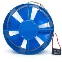 200FZY2-D tek flanş AC220V 65W Fan eksenel akış Fan Fan elektrik kutusu soğutma fanı rüzgar yönü ayarlanabilir