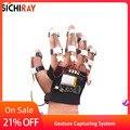 Система захвата жестов пальцы руки запястья изгиб устройства интеллектуальные перчатки гибочный сенсор робот Пальцы доступны