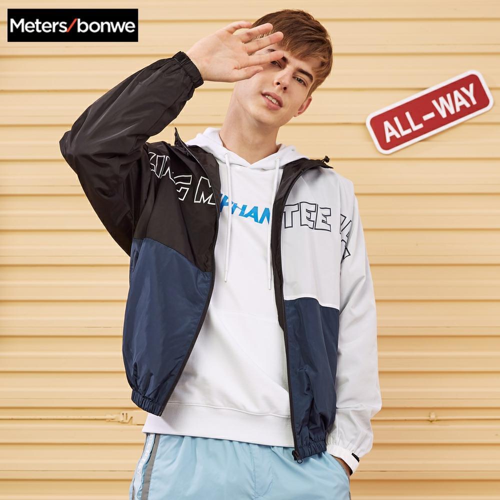 Metersbonwe MTEE Men's Casual Hooded Jackets Male Fashion Sports Jacket Panelled Colour Baseball Jackets Men's Streetwear Tops