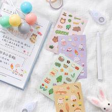 Мультфильм конфеты в виде животных с милыми наклейками ПЭТ многоразовая