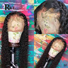 RULINDA Curly Wig Brazilian Lace Front Human Hair Wig With Baby Hair 13*4Lace Front Wig Non Remy Hair Pre Plucked 130% Density